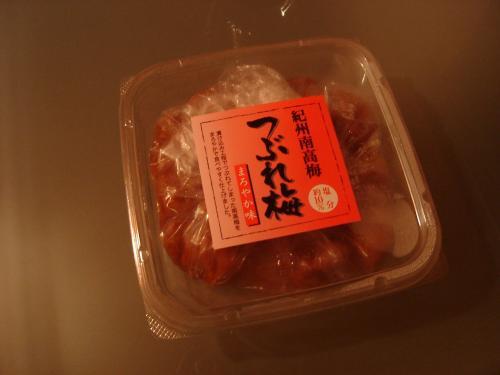 縺・a・托シ狙convert_20100920204218