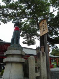 莨剰ヲ狗ィイ闕キ・胆convert_20101023023315