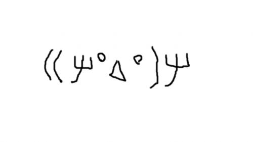 emoji_convert_20101113231906.png