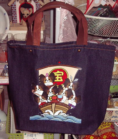 sitihukujinn-denimubag.jpg