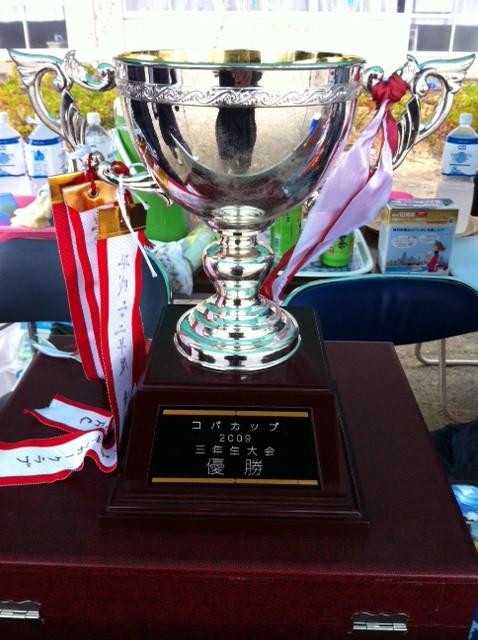12月15日コパカップ優勝カップ