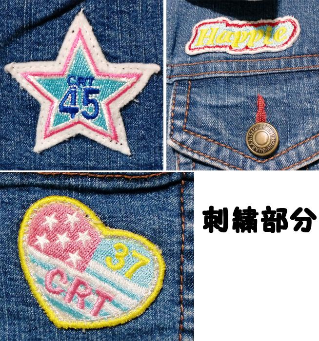 Jスカート-ホシ-4