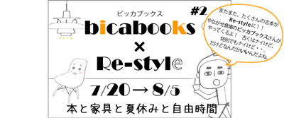 bicabooks