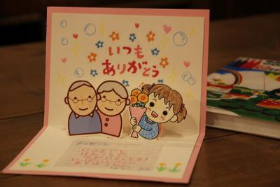 姉妹店『Re-style+cafe』 敬老の日イベント♪