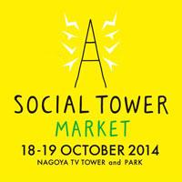Social Towerマーケット