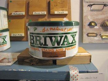 ブライワックス BRIWAX リメイク