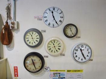 壁掛け時計 時計 コリスタイル ショップ
