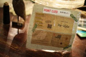 *ポイントカードがついにスタートしました!*