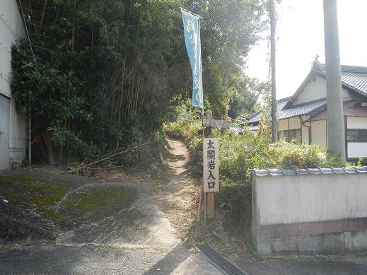 備中高松城跡2