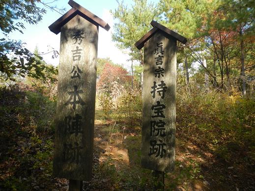 備中高松城跡3