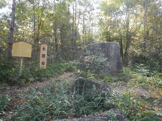 備中高松城跡5
