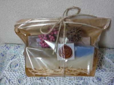 石けんプレゼント1