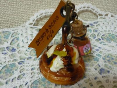 HONO☆BONO cafeさん2