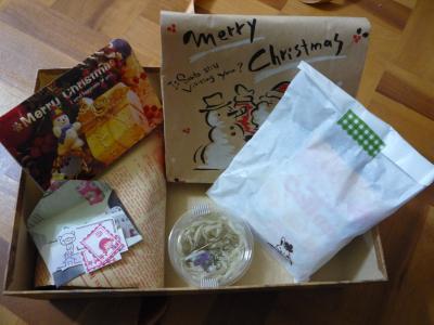 hinabi-さんクリスマス2