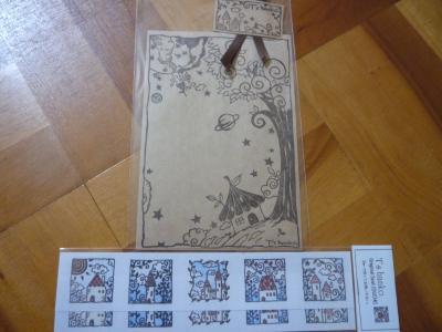 ティーさんのはんこ20120526(3)
