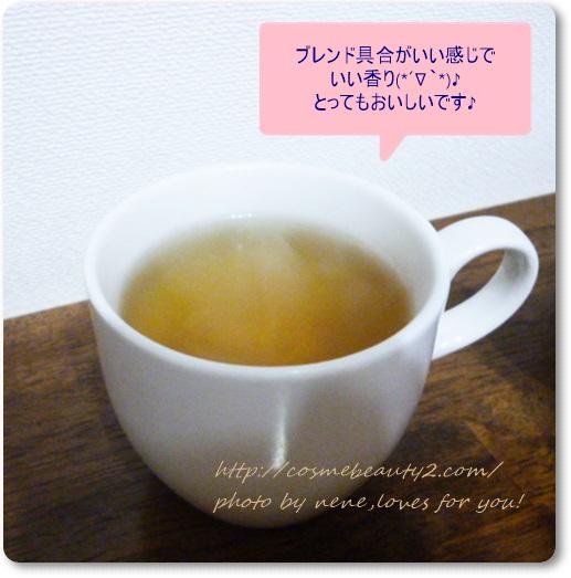 特選養麗健茶 くちこみ
