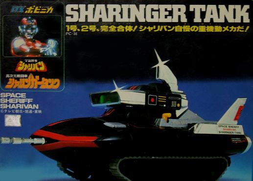 SharingerTank (2)