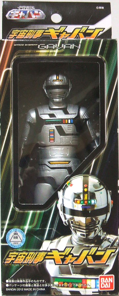 Space Sheriff Gavan (1)