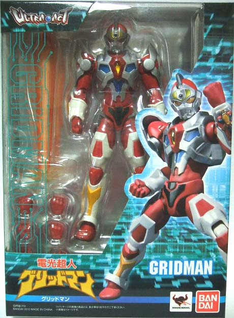UltraAct Gridman (3)