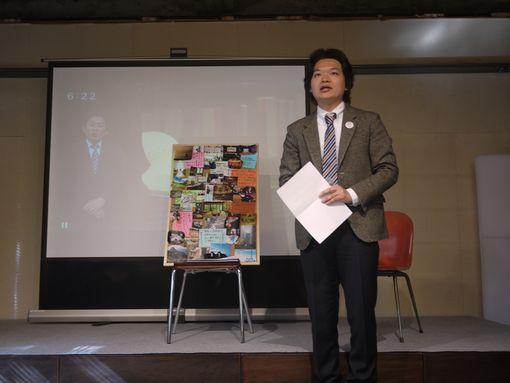 チャリティイベント熊本開催_11