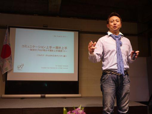 チャリティイベント熊本開催_8