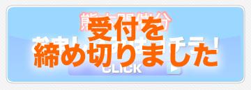 button3_20110411114624.jpg