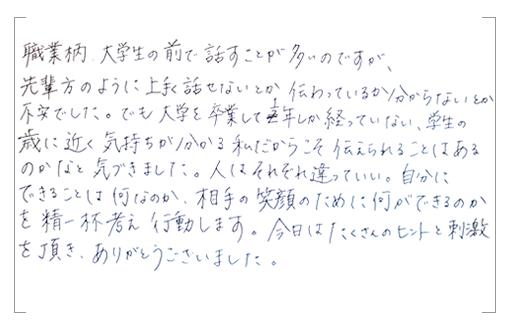 kansou3_20110420203438.jpg