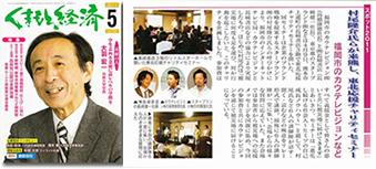 media_20110525173248.jpg