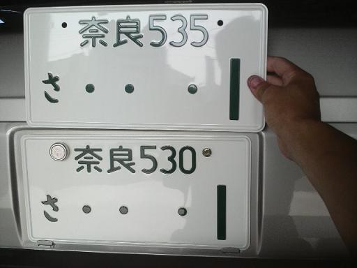 2010082008540000.jpg