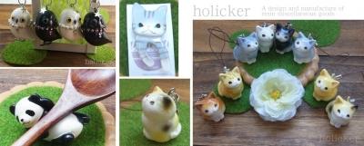 holicker_okumachi02.jpg