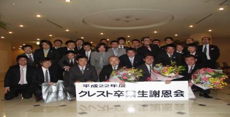 邱丈シ喟convert_20110614155916