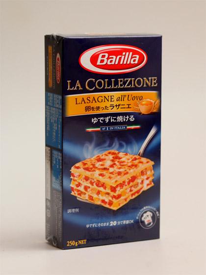 Barillaのラザニエ
