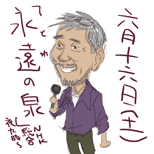 terao-san3S.jpg