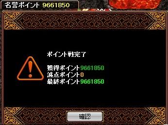 124POINT2M5.jpg