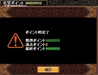 129POINT1M5.jpg