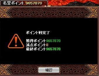129POINT2M5.jpg