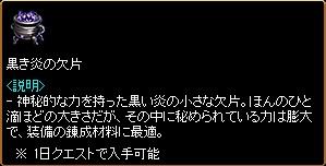 20140130091023327.jpg