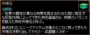 2014013009102510d.jpg