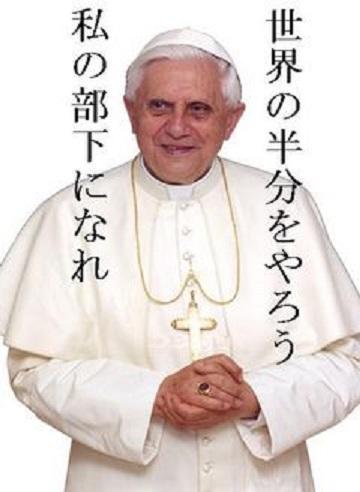 法王半分やろう