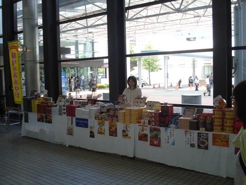 神戸物産展