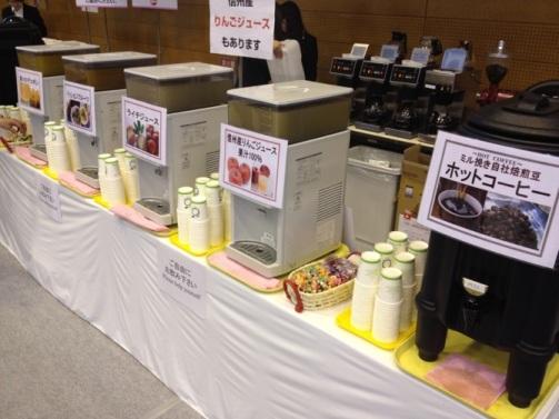 ホットコーヒー・信州りんごジュース