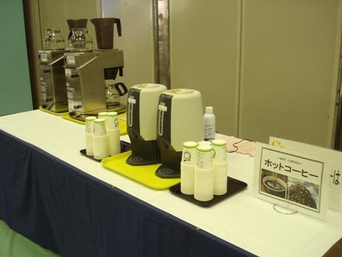 大阪ドリンクコーナー画像コーヒー