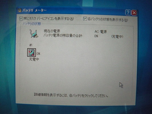 IMGA0312.jpg