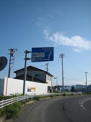 IMG_3548.jpg
