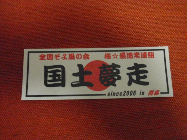 011_20101209215405.jpg