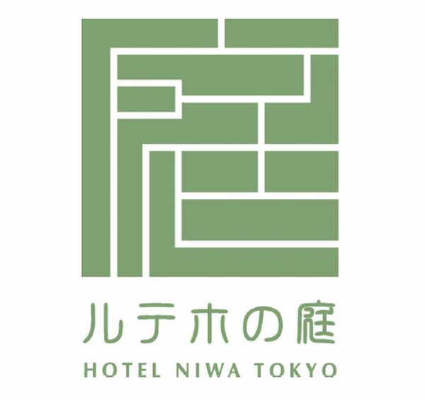 ③庭のホテル東京 ロゴマーク