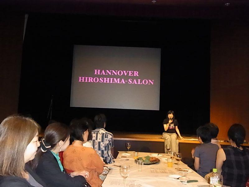 写真⑤ ヒロシマ・サロン会場の様子RIMG29869
