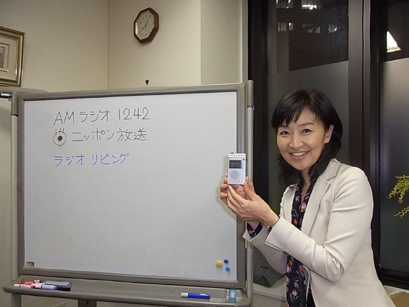 ㈯SONY携帯ラジオRIMG38640