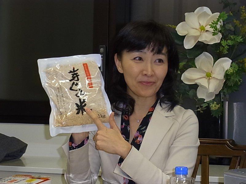 芽ぐみ米」の説明IMG38596