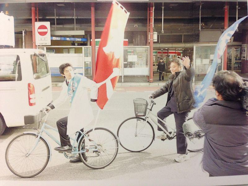 自転車で選挙区まわり